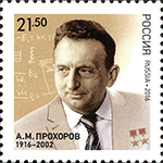 Picture of Aleksander M. Prokhorov,  Invention of the maser and laser